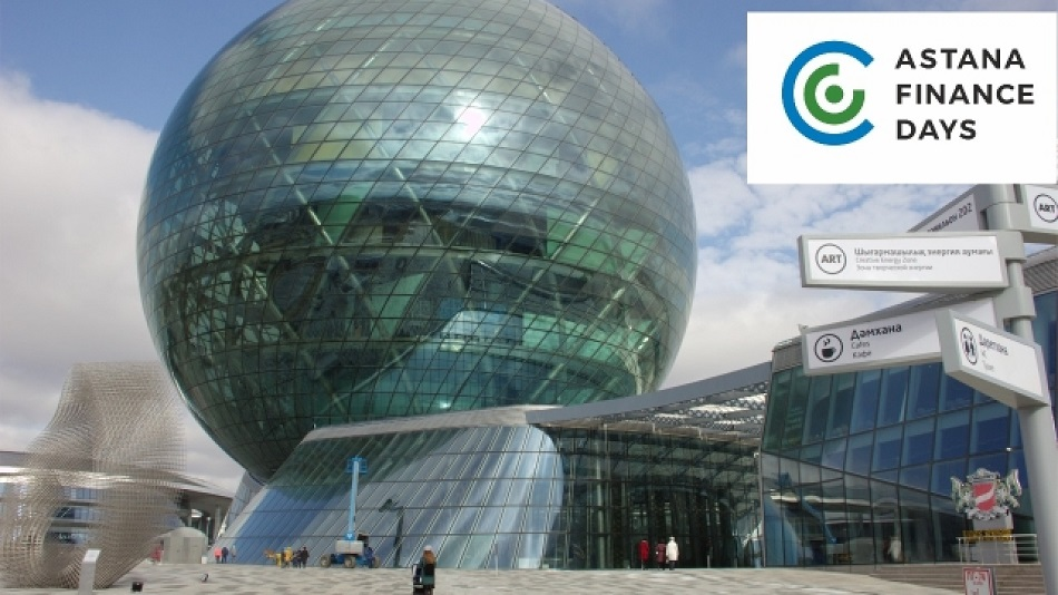 Конференция «Astana Finance Days»